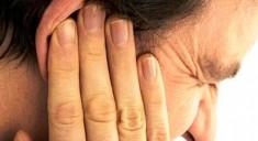 Лечение кохлеарного неврита