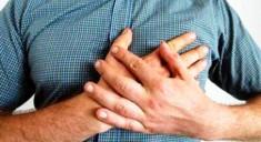 Симптомы ишемической невралгии