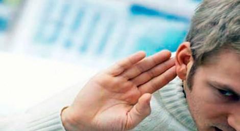 Симптомы невралгии слухового нерва