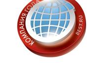 Компания «ОТИСИФАРМ» получила престижную награду премии «КОМПАНИЯ ГОДА 2015»